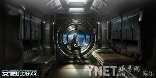 滚动新闻  《安德的游戏》原著在科幻小说史上享有极高的盛誉,而电影