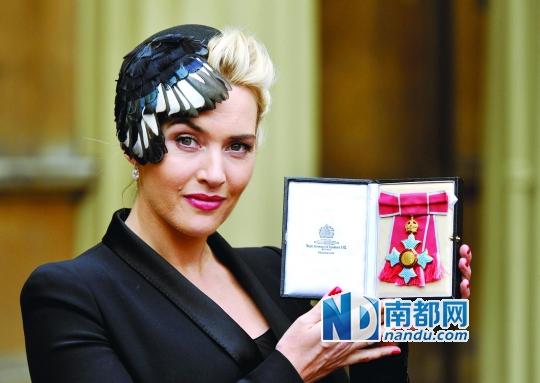 白女皇颁发的二等勋位爵士封号.-了不起的凯特