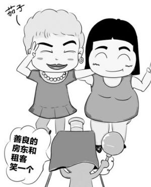 中国好 房东 惊呆网友 阿姨 二手房 凤凰资讯
