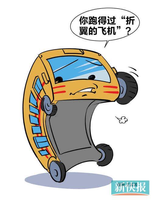 """滚动新闻  原标题:""""飞人""""博尔特约战中国公交 不堵车,不拍偶像剧的"""