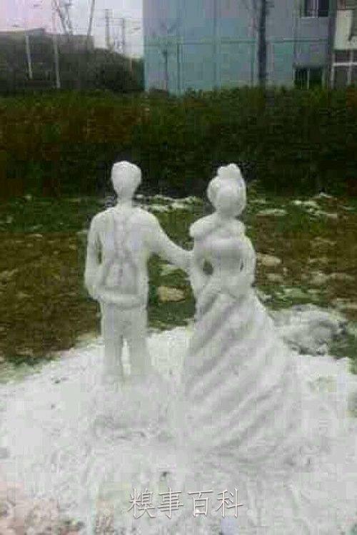 冬趣——另类雪雕(组图) - 月落台阁 - 月落台阁