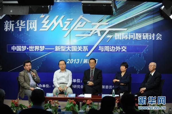 2019年经济热点问题_中国经济学人热点问题调查 2019年一季度