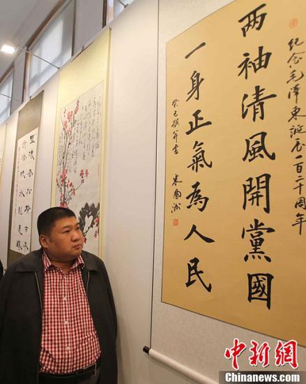 资料图:毛泽东主席嫡孙毛新宇。图片来源:CFP视觉中国src=
