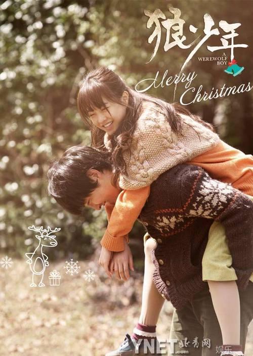 """《狼少年》电影国内热映中,作为圣诞节唯一的爱情电影,该片推出一组""""那个男人的声音正在韩国图片"""