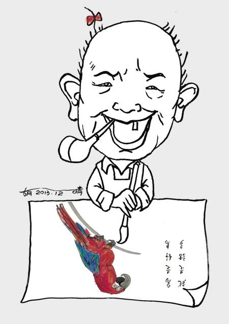 动漫 简笔画 卡通 漫画 手绘 头像 线稿 450_638 竖版 竖屏