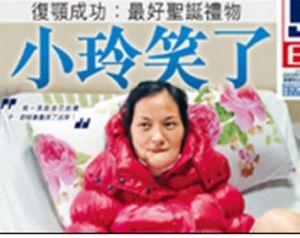 易小玲。来源:香港《星岛日报》