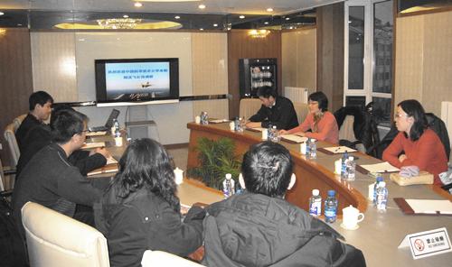 中航工业沈阳飞机工业集团公司座谈会