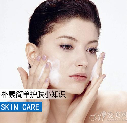 洗脸的方法和步骤图解