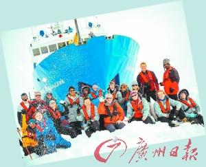盘点南极游事故:船撞冰山沉没 飞机遇火山爆发失事
