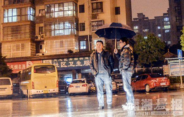 长沙国产被厦门警方网上追逃却称从未到过厦门2003年的男子电视剧图片
