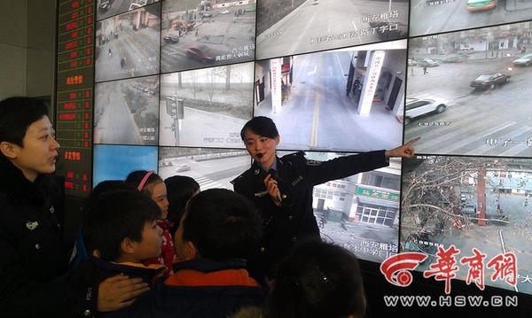 翠华路小学学生参观西安市公安局雁塔分局指挥中心