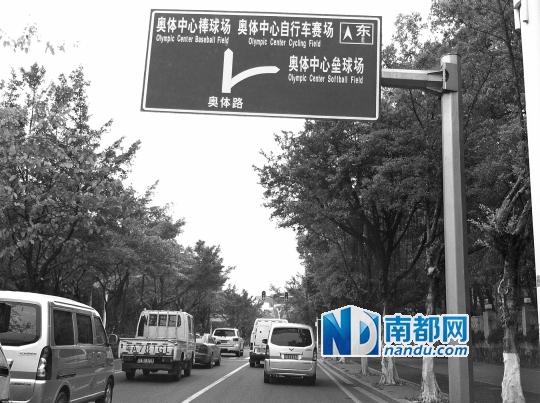 开车路口转弯路标图解