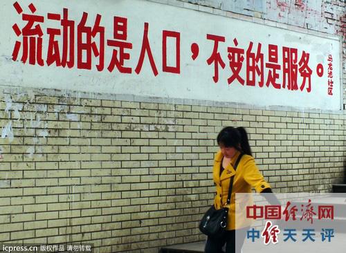 内蒙古总人口_中国2013年总人口