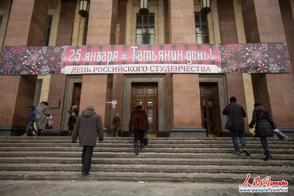 塔基亚娜日 全俄大学生日|莫斯科|俄罗斯_凤凰资讯