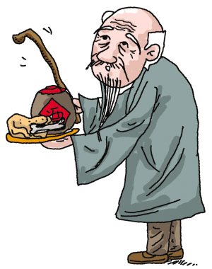 老人健康卡通图