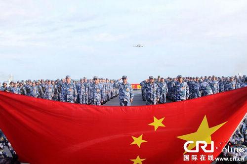 1月26日,南海舰队远海训练编队在曾母暗沙海域举行宣誓仪式。王婷摄图片来源:国际在线