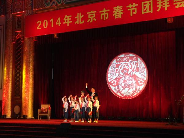北京春节团拜会汤非唱《老阿姨》弘扬龚全珍精