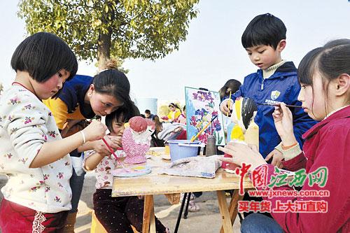 儿童乐园|父母|孩子_凤凰资讯