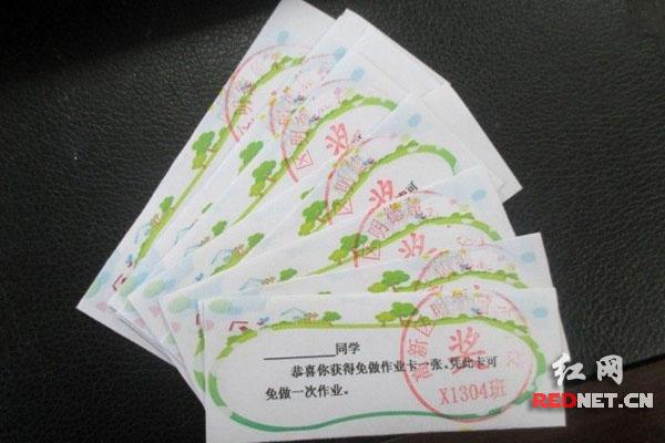 长沙一小学推出小学免争议卡网上惹作业|作业语文葫芦岛市高桥中心图片