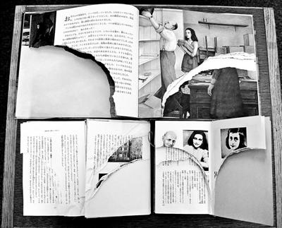 东京图书馆 东京图书馆200多册《安妮日记》遭破坏