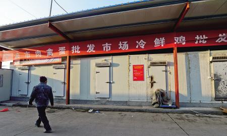 宁波市肉禽蛋市场设立了冷鲜鸡批发点.记者徐佳伟摄