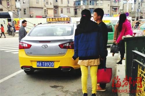 """福州开展""""史上最严""""出租车专项整治"""