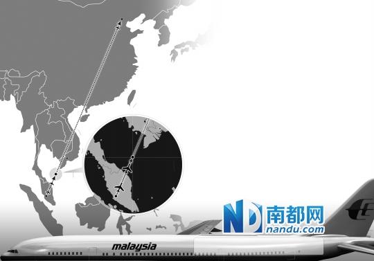 马航飞北京航班失联 机上有中国乘客154人|马航|飞机