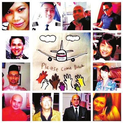 """12名机组人员生活照组成的图片src=""""http://y0.ifengimg.com/cmpp/2014/03/11/03/5aa16c8b-4fdb-4756-ac92-7ae52e12d292.jpg"""""""