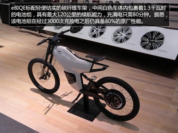 云互联电动自行车 观致ebiqe实拍|概念车|电动机_凤凰