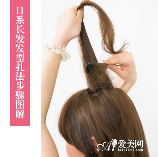 日系长发发型扎法 高贵温婉初春最in图片