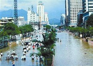 深圳湾f1摩托艇基地起点|香港|九龙_凤凰资讯