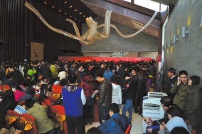 高清图—北京南六环大兴天宫院的住总万科橙开盘降价3000元