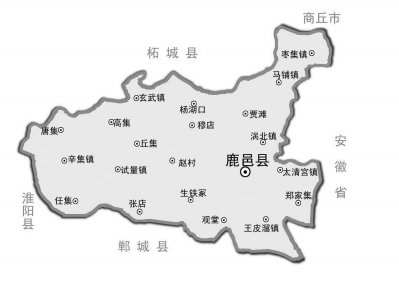 福建省武平地图