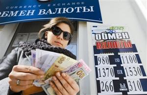 俄罗斯 gdp 卢布_俄罗斯卢布
