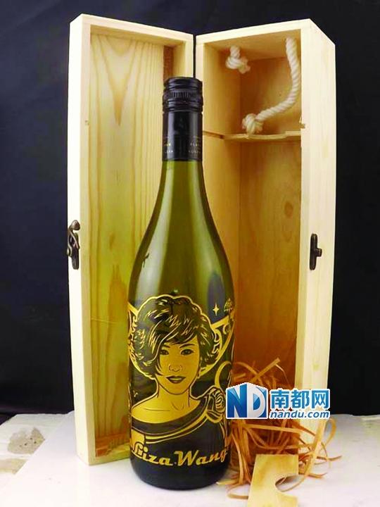 .把个人头像印在酒瓶上作为包装