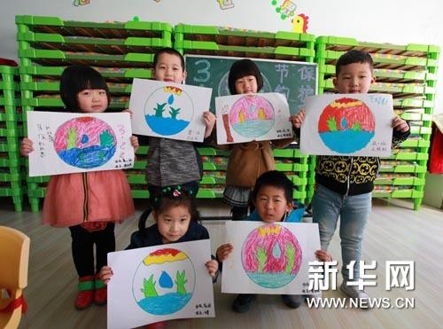 """幼儿园开展以""""节约用水,从我做起""""为主题的水资源保护和节水宣传活动"""