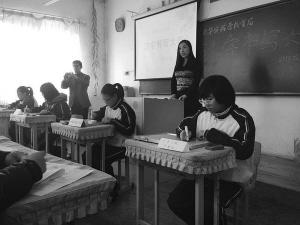 沈阳兴华实验学校:一流教师队伍 奉献优质教育
