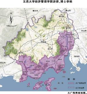 借势大广海湾,江门将迎来跨越式发展|工业化|区域发展图片