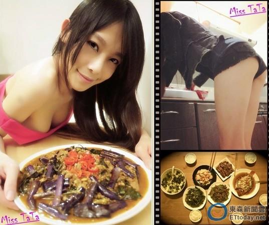 台湾e奶美女厨师 性感做菜爆红