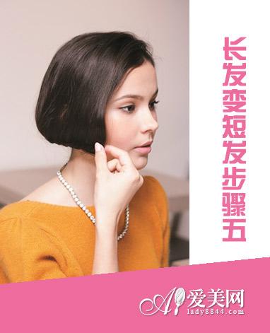 中长发发型扎法 快速提升气质秘诀图片