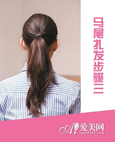 三款中长发发型扎法