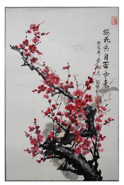 写意画-秋菊 意境:经霜色愈烈,磨炼夕阳红
