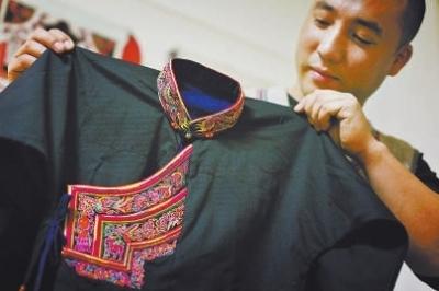 畲族服饰:从传统走向现代|刺绣|技艺_凤凰文化