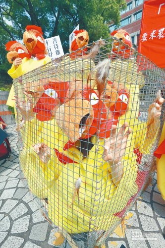 [台湾歌曲简谱]台湾学生扮鸡自囚