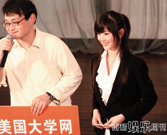 清华奶茶妹_奶茶妹妹就读于清华大学人文学院,但因为崇拜杨澜,一直想从事新闻工作