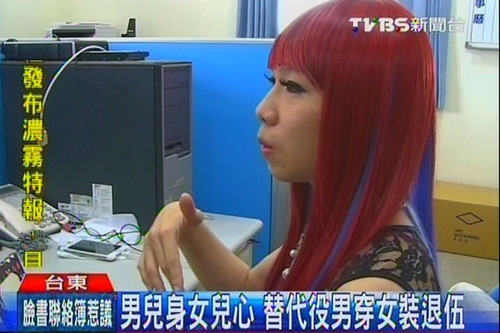 TVBS新闻台画面