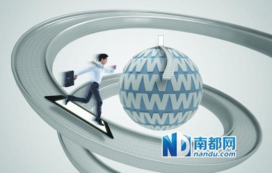 互联网重构现代中国