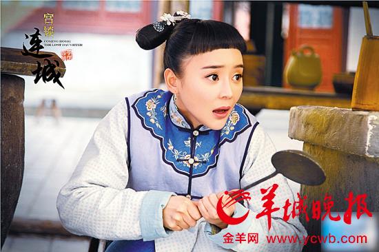 袁姗姗在《宫锁连城》中表情夸张