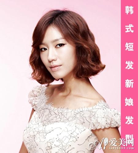 韩式短发新娘发型 化身清新美佳人