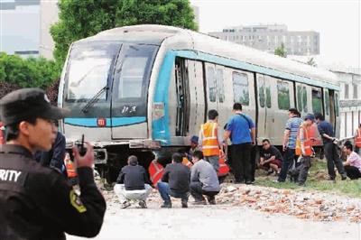 北京地铁试车冲出轨道|匝道|车头_凤凰资讯